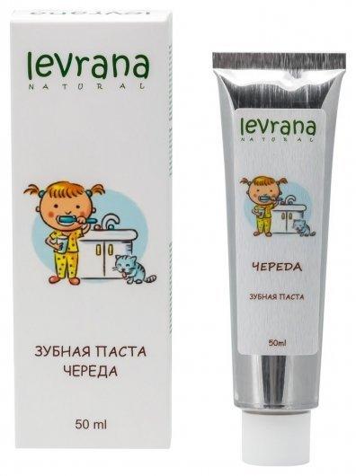 Детская зубная паста Череда с естественным вкусом  Levrana