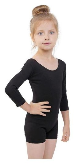 Купальник-шорты, рукав 3/4, размер 40, цвет чёрный  Grace dance