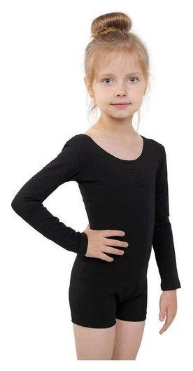 Купальник-шорты, с длинным рукавом, размер 36, цвет чёрный Grace dance