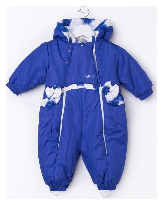 Комбинезон для девочки, рост 74 см, цвет синий Malek baby
