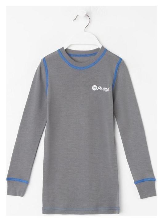 Фуфайка детская, рост 116 см, цвет серый/синий atPlay
