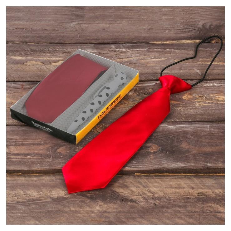 Подарочный набор: детский галстук и ручка-мяч Будь впереди! побеждай! NNB