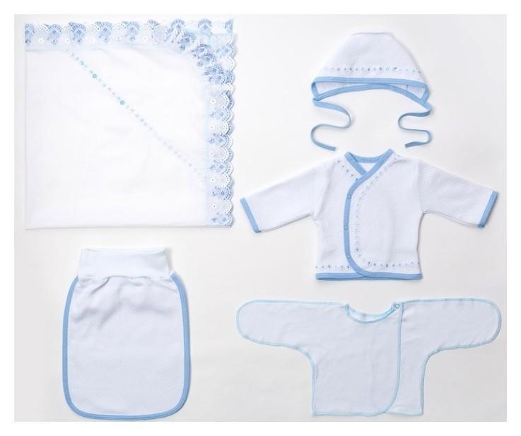 Комплект для новорожденного 5 предметов к-68_м, голубой, рост 56-62 см  Осьминожка