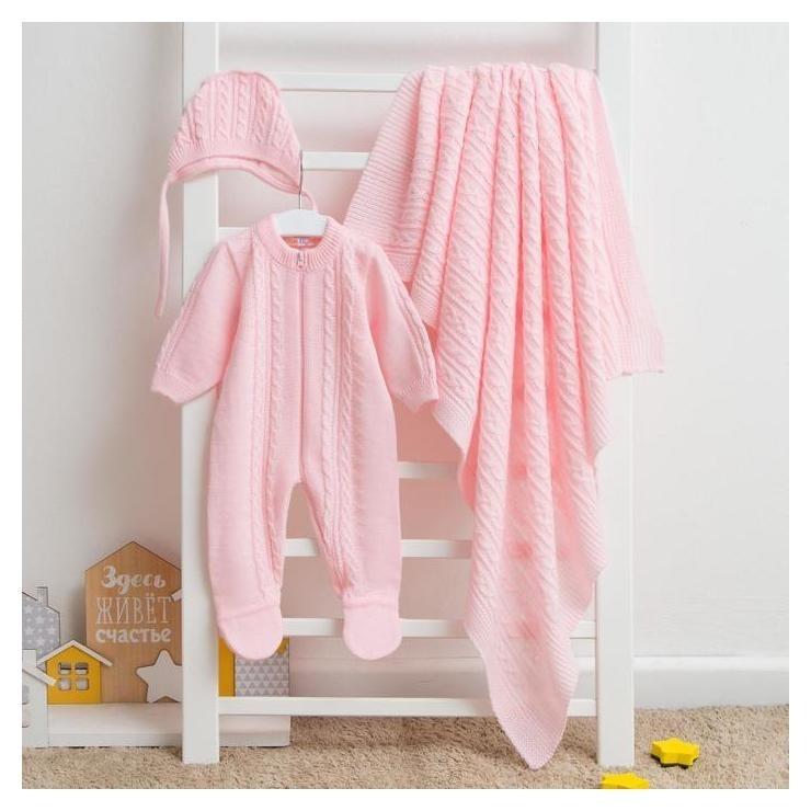 Комплект «Мимими» детский, цвет розовый, рост 56-62 см Уси-Пуси