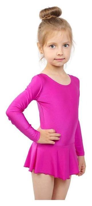 Купальник гимнастический с юбкой, с длинным рукавом, размер 32, цвет лиловый  Grace dance