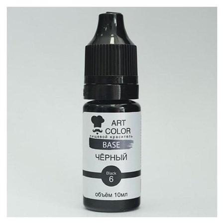 Гелевый краситель Art Color, чёрный, 10 мл  Art color
