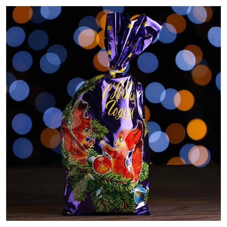 Новогодний подарок «Мешок деда мороза» малый 250 г Самарский кондитер