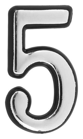"""Цифра дверная """"5"""", малая, пластик, самоклеящаяся, цвет хром  Аллюр"""