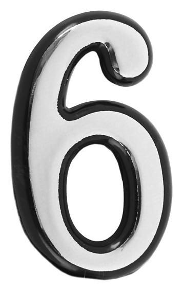 """Цифра дверная """"6"""", малая, пластик, самоклеящаяся, цвет хром  Аллюр"""