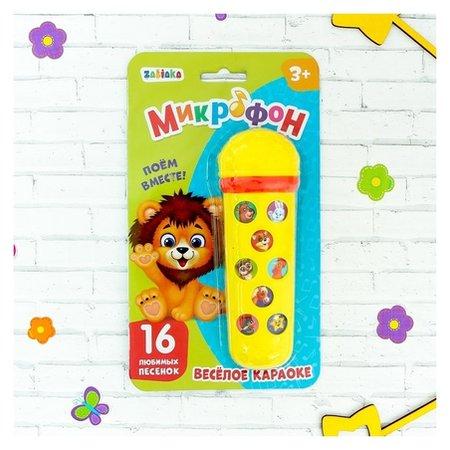 Музыкальная игрушка «Микрофон любимые песенки», жёлтый, красный, 16 песенок  Zabiaka