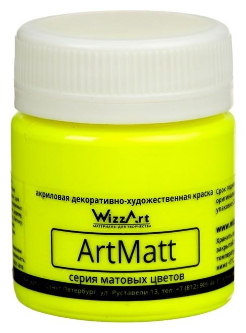 Краска акриловая 40 мл Wizzart, Fluo, жёлтый лимон  WizzArt