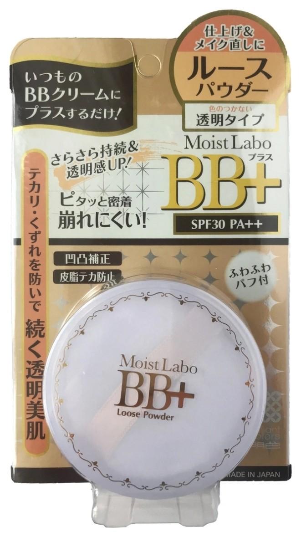 Пудра прозрачная рассыпчатая минеральная с жемчугом Mineral Foundation MEISHOKU Moist Labo BB