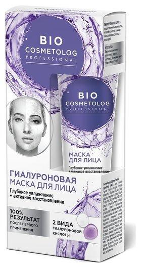 Крем-маска для лица гиалуроновая Глубокое увлажнение и активное восстановление  Фитокосметик