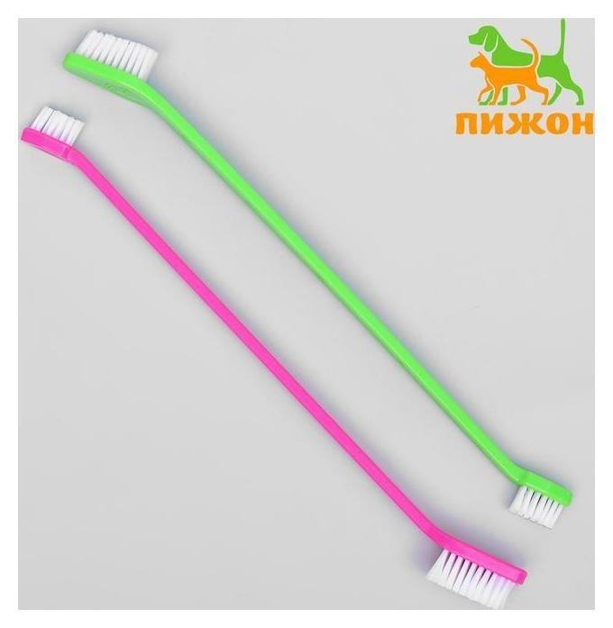 Зубная щетка двухсторонняя, (Набор 2 шт) Пижон