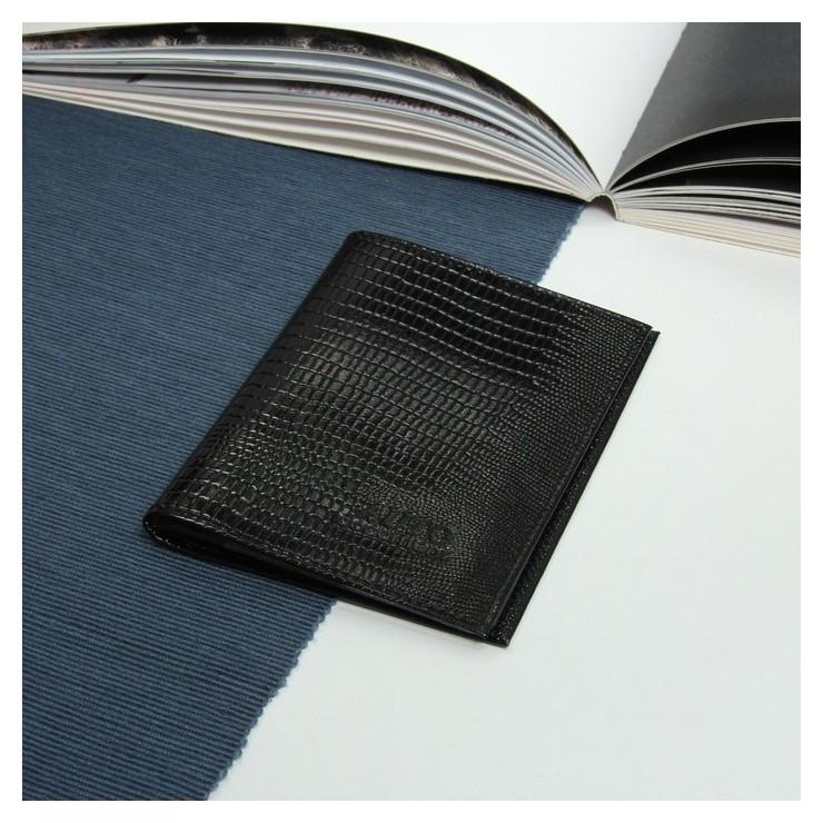 Обложка для автодокументов, глянцевая, цвет чёрный  Максим