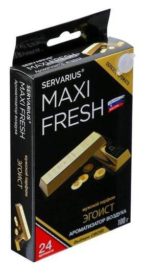 Ароматизатор Maxi Fresh, парфюм «Эгоист», под сиденье  Maxi fresh