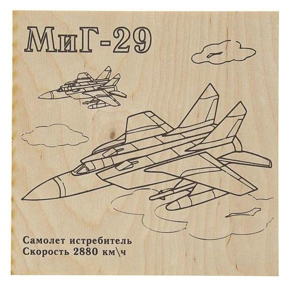 Доска для выжигания Миг-29, скорость 2880 км/ч, 15 х 15 см NNB