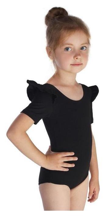Купальник гимнастический, крылышко, короткий рукав, размер 32, цвет чёрный  Grace dance