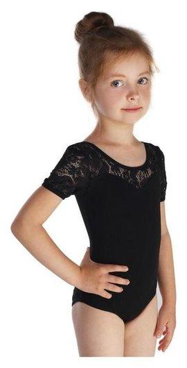 Купальник гимнастический, кокетка и короткий рукав гипюр, размер 34, цвет чёрный  Grace dance