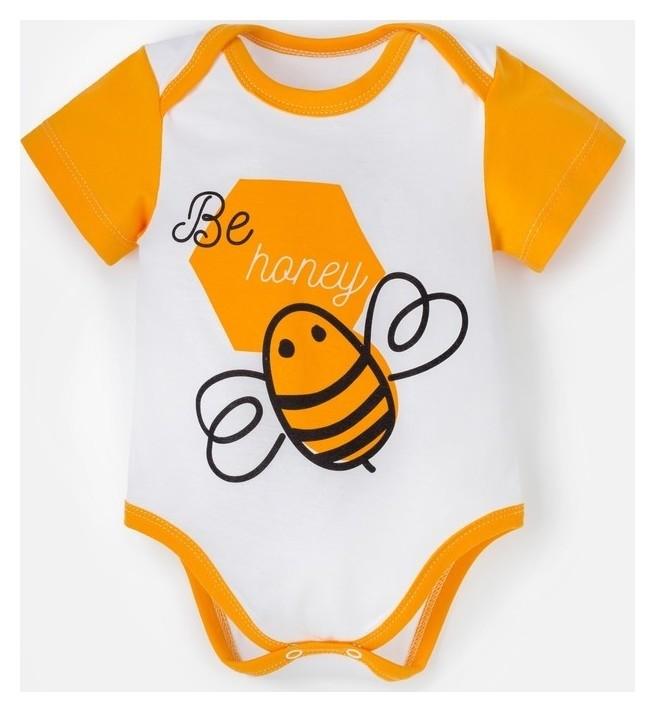 Боди крошка Я Love & Honey. Bee, белый, р. 24, рост 68-74 см Крошка Я