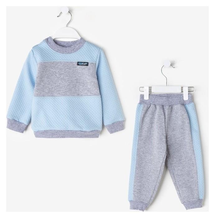 Комплект для мальчика (Кофта, штанишки), цвет голубой, рост 92 см, (56)  Веснушка