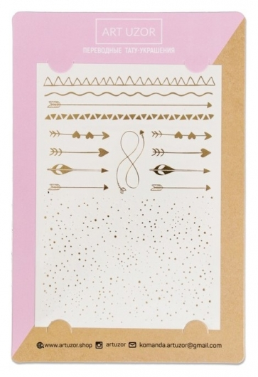 Наклейки‒ тату Patterns, 14 × 21 см  Арт узор