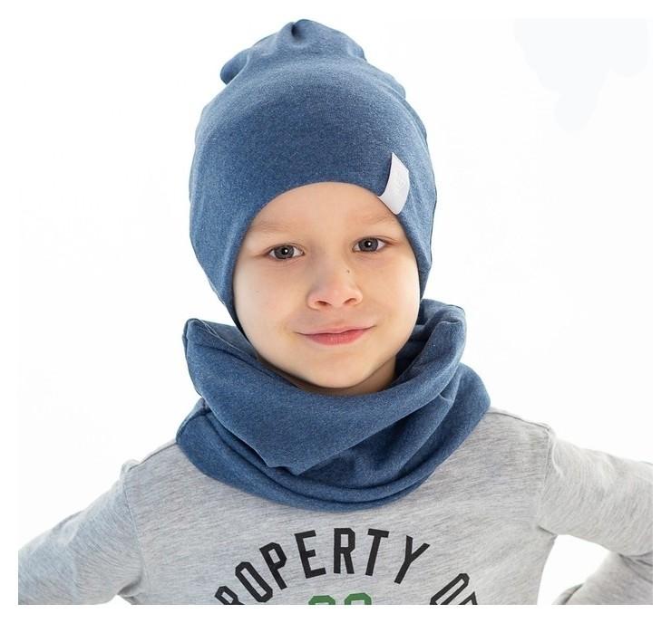 Шапка для мальчика, цвет индиго/принт воздушный шар, размер 46-50 см  Hoh loon