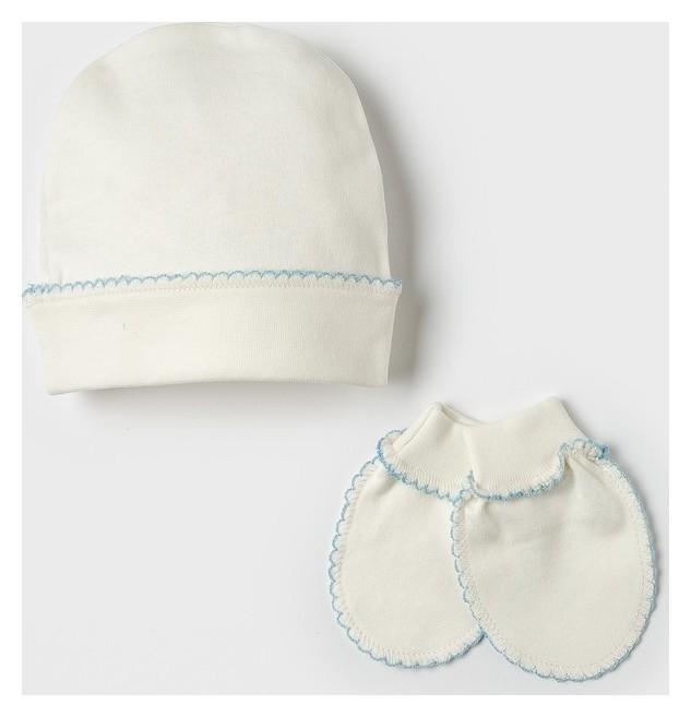 Комплект (Шапочка, рукавички), цвет бежевый/голубой Осьминожка