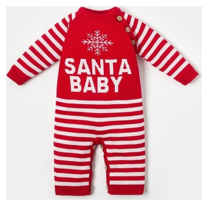 Комбинезон вязаный крошка Я Santa Baby, белый/красный р.24 рост 68-74 см Крошка Я