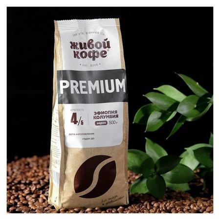 Кофе в зернах Живой кофе Espresso Premium 500 г Живой Кофе