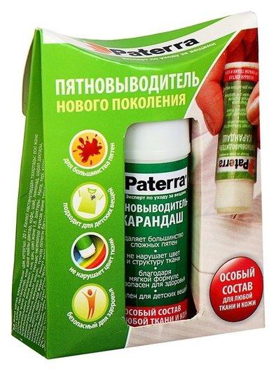 Пятновыводитель-карандаш нового поколения, Paterra, 20 г  Paterra