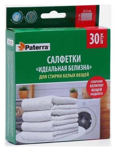 Салфетки идеальная белизна для стирки белого белья Paterra, в уп. 30 шт  Paterra