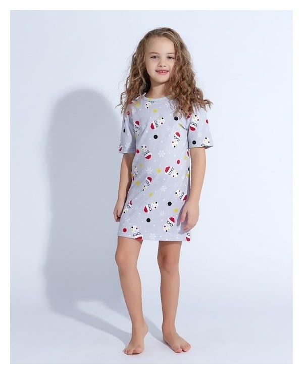 Сорочка для девочки Minaku Дед мороз, рост 134, цвет серый Minaku