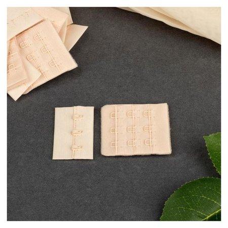 Застёжка для бюстгальтера, 3 ряда 3 крючка, 4,5 см, 10 шт, цвет бежевый  Арт узор