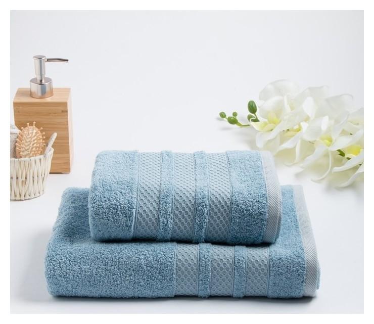 Комплект махровых полотенец в коробке Dogus, 50х90, 70х130 см, цвет голубой  Fiesta