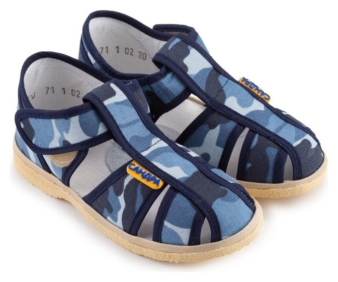 Тапочки для мальчика, цвет синий/коричневый камуфляж, размер 25 Сандра
