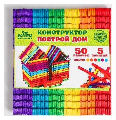 """Конструктор """"Построй дом"""", цветные палочки  Лесная мастерская"""