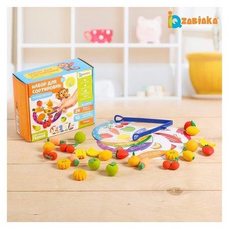 Набор для сортировки-сортер «Вкусная тарелка»  Iq-zabiaka
