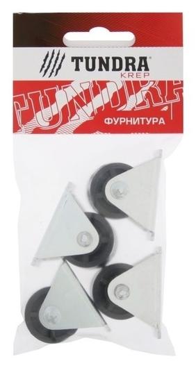Ролик опорный 493 Tundra Krep, малый, покрытие цинк, 4 шт.  Tundra