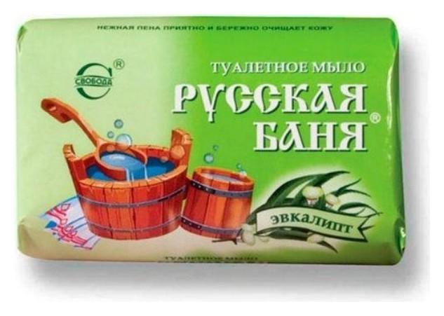 Мыло русская баня эвкалипт  Свобода