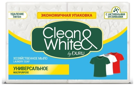 Мыло хозяйственное универсальное для стирки и удаления пятен Clean & White  Duru