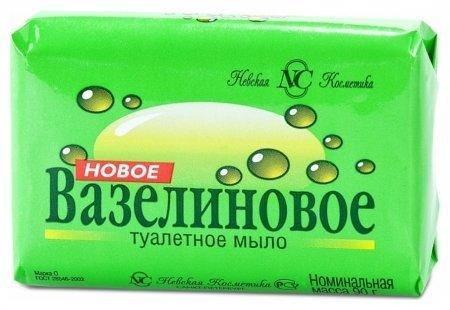 Мыло туалетное Вазелиновое  Невская косметика