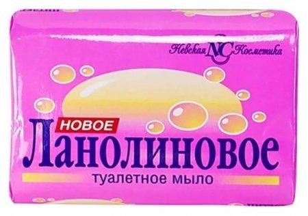 Мыло туалетное Ланолиновое  Невская косметика