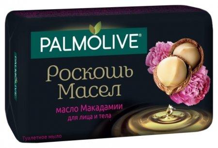 Мыло туалетное с маслом Макадамии  Palmolive