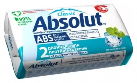 Мыло туалетное ABS антибактериальное освежающее  Absolut