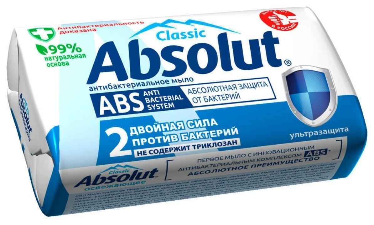 Мыло туалетное ABS ультразащита антибактериальное  Absolut