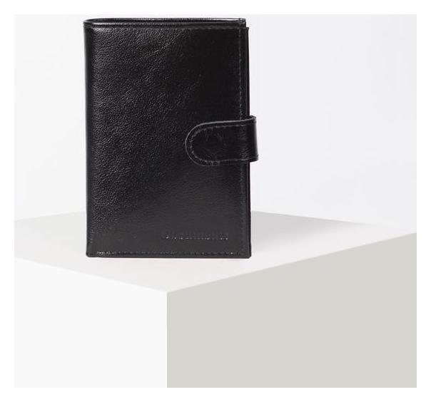 Обложка для автодокументов и паспорта, отдел для купюр, карманы для карт, цвет чёрный КНР