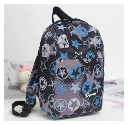 Рюкзак детский, отдел на молнии, 2 наружных кармана, цвет чёрный  ЗФТС