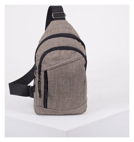 Сумка-рюкзак на одной лямке, 2 отдела на молниях, наружный карман, цвет бежевый  ЗФТС