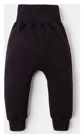 """Ползунки-штанишки крошка Я """"Black&white"""" рост 68-74 см, (Р. 24), чёрный  Крошка Я"""